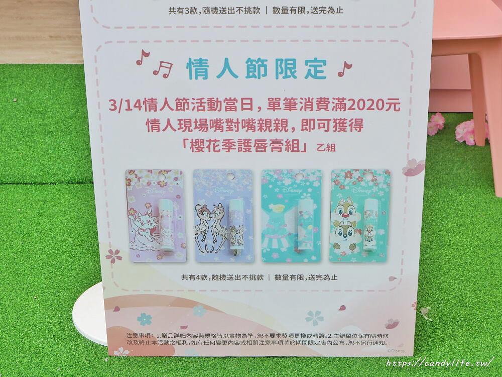 20200228130709 67 - 台中迪士尼櫻花季浪漫登場,一次收集櫻花四大打卡點,位置就在這裡!
