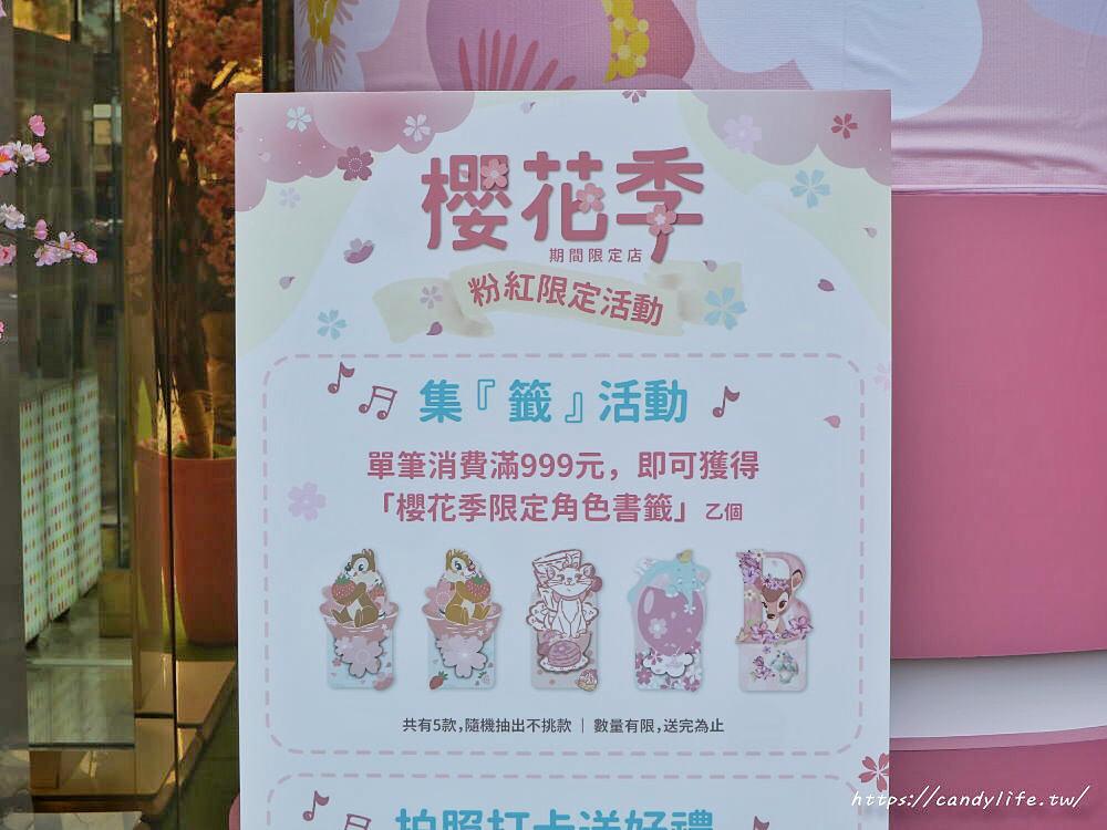 20200228130725 6 - 台中迪士尼櫻花季浪漫登場,一次收集櫻花四大打卡點,位置就在這裡!