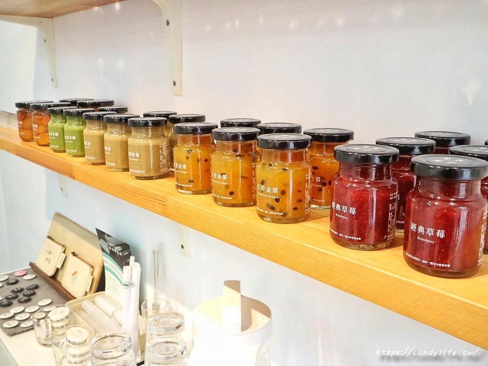 20200324151756 52 - 隱身在巷弄老屋裡的日式刨冰店,搭配自製果醬,畫面超美~