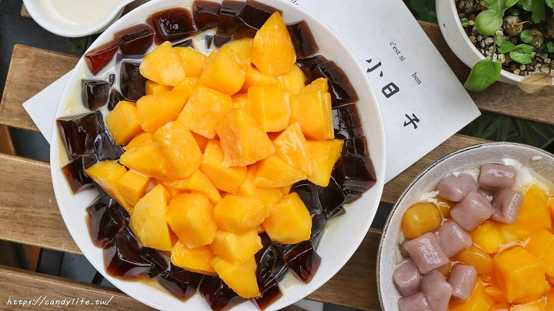 好豆堂商號│台中芒果牛奶冰推薦!超多芒果搭配黑糖蒟蒻,還有好吃的芒果豆花,夏日限定,每日限量供應~