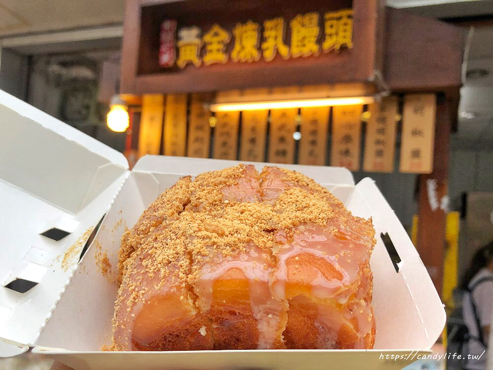 20200526164312 85 - 台中人氣炸饅頭,鹹甜口味通通有!一大早就開賣,激推起司炸饅頭~