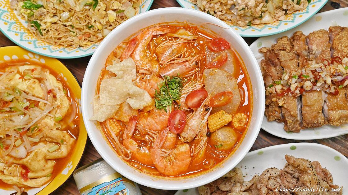 泰小葉 泰式風味小食│台中泰式料理推薦,用餐時間人潮爆多!品項超多,只要銅板價~