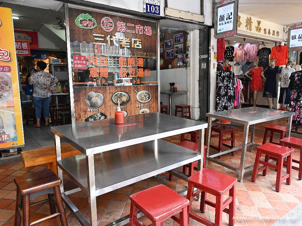 20200707131242 10 - 肉包配餛飩湯,台中必吃早餐,傳承三代的老店,僅此一家絕無分店!