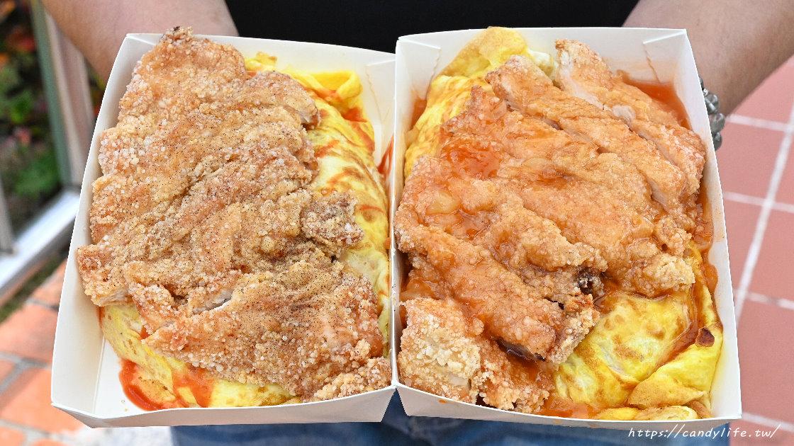 鄉親屋│台中爆紅雞排蛋包飯在這裡,份量超多只要銅板價,想吃至少等半小時!