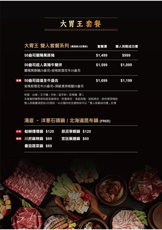 20201112121439 64 - 熱血採訪│大胃王肉盤真的超霸氣,限時內吃完結帳直接在扣500元現金,憑卷再送藍鑽蝦