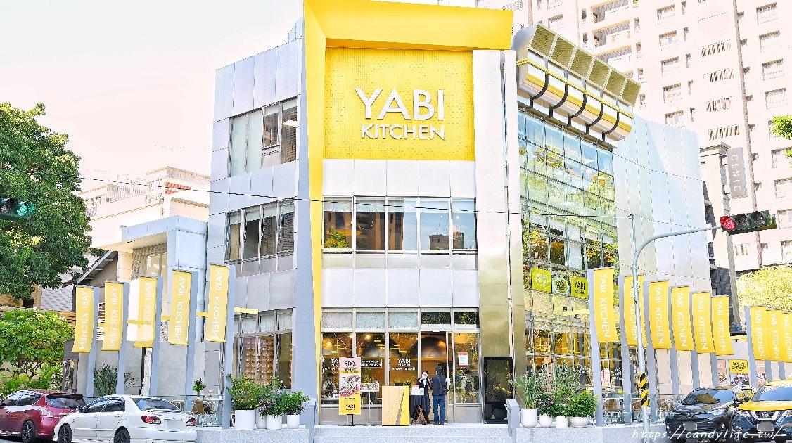 YABI KITCHEN台中向上店 | 瓦城集團新品牌,跨國界亞洲美食,勤美商圈餐廳推薦