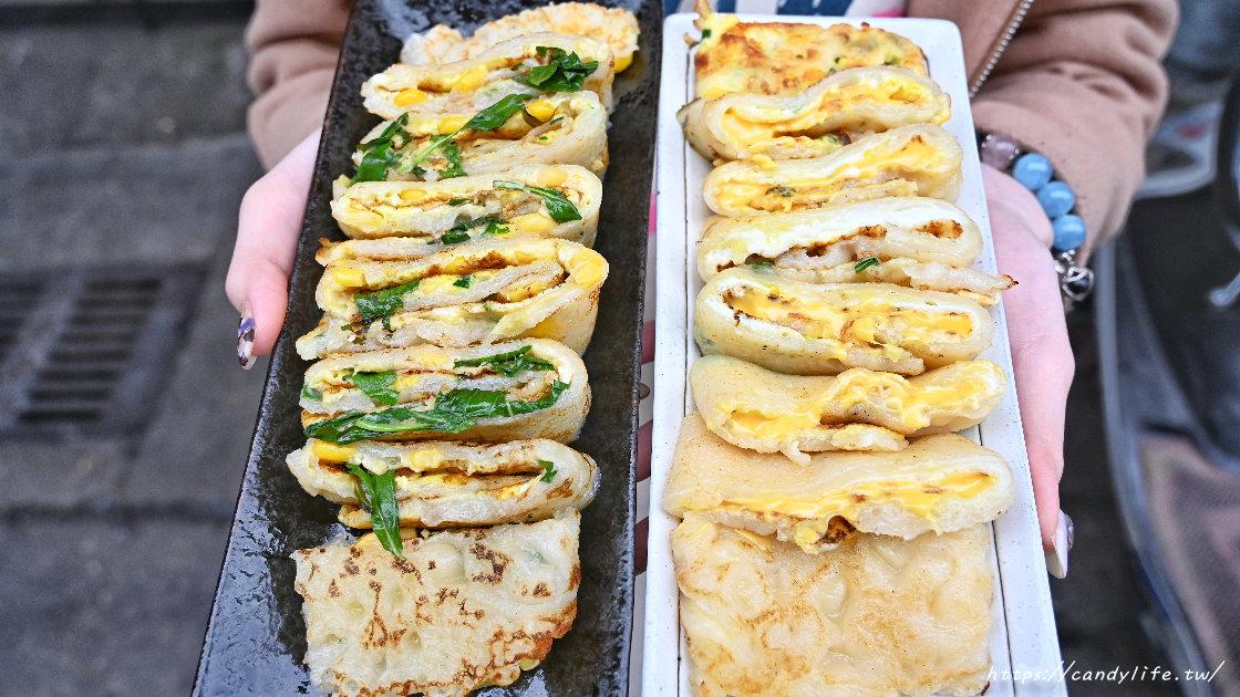 蘇媽媽蛋餅│台中古早味粉漿蛋餅推薦,不管平假日都爆多人,份量超實在,還有隱藏版口味蛋餅!