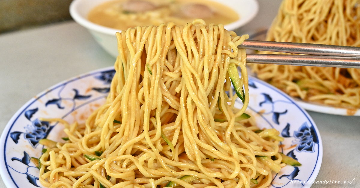 在台中也吃的到台北涼麵,位置超隱密的人氣銅板美食,除了涼麵,三合一湯也是必點!