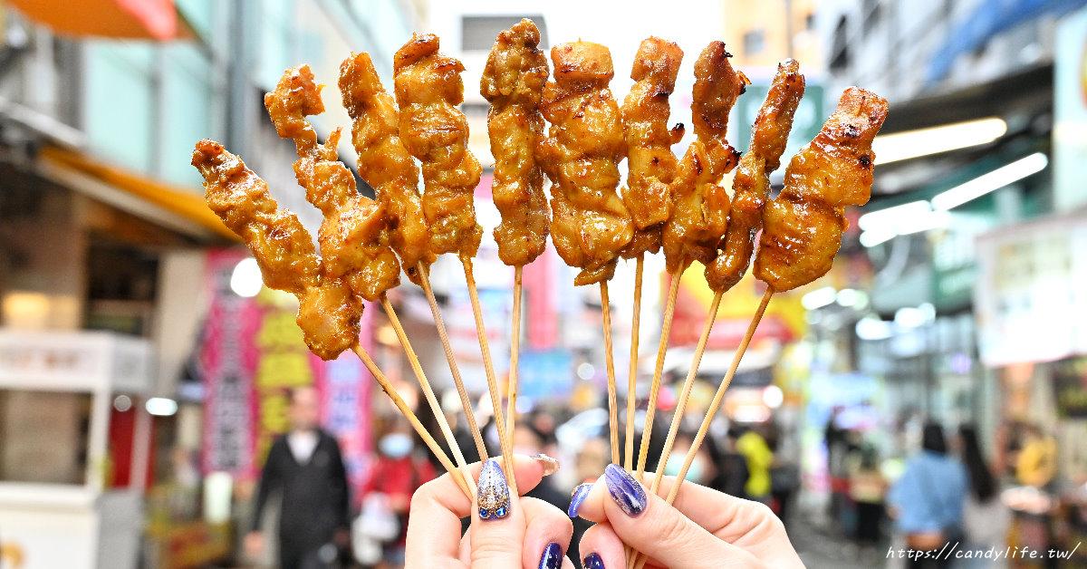 國王沙爹|台中也可以吃到道地新加坡沙爹肉串,現點現烤,鹹中帶甜,一支接一支~