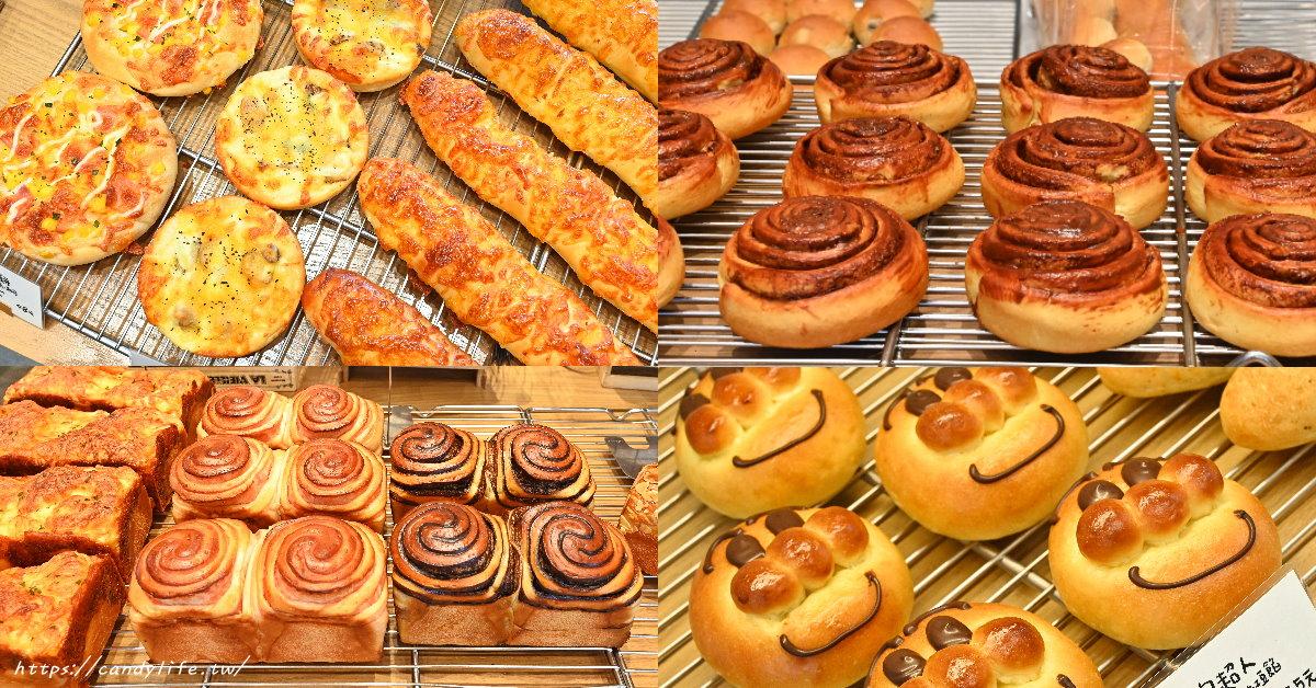 麥嵐綺麵包|台中麵包店推薦,除了外帶,還有內用座位區,多種麵包任你選,人氣麵包一出爐就售空,想吃請趁早!