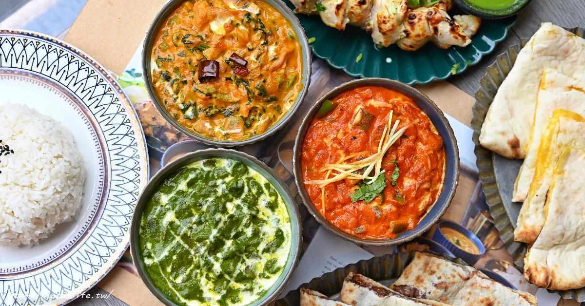飪室|台中印度咖哩推薦!網美風裝潢,咖哩口味多樣化,母親節帶媽媽來免費招待餐點一份,只有這四天!