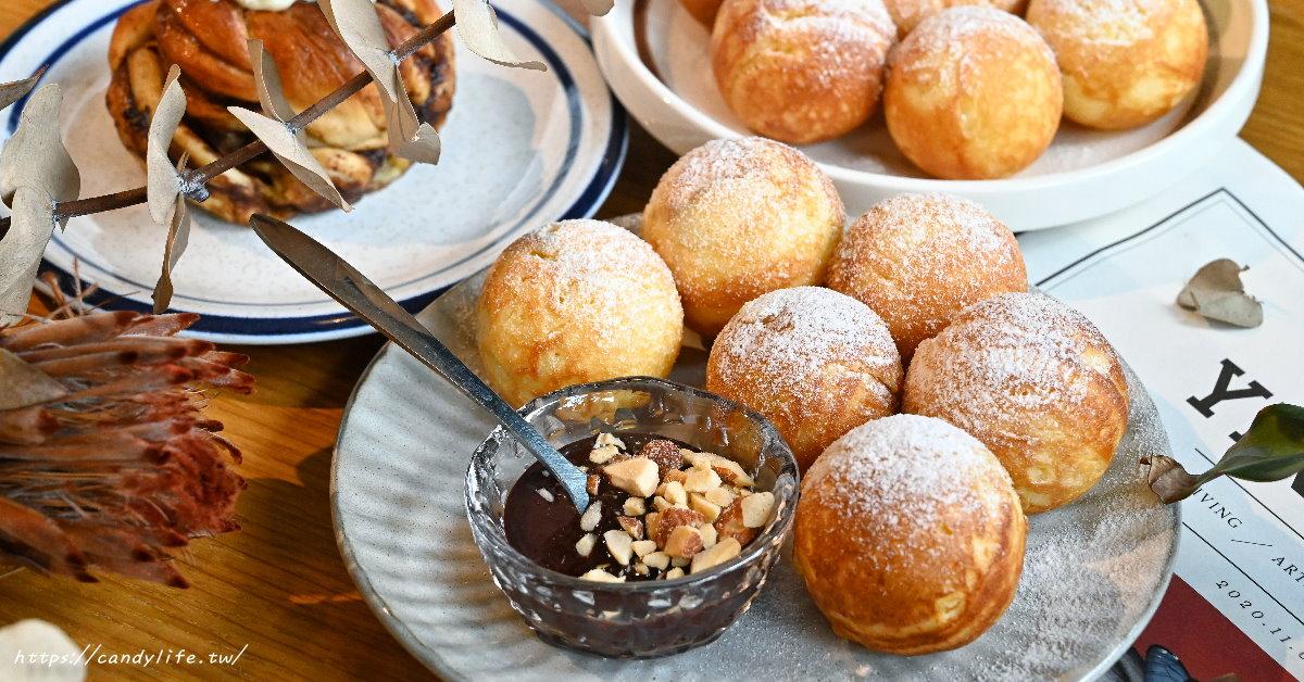 孔雀咖啡|台中咖啡館推薦,近台中柳川水岸,不只咖啡好喝,還有超可愛的鬆餅球~