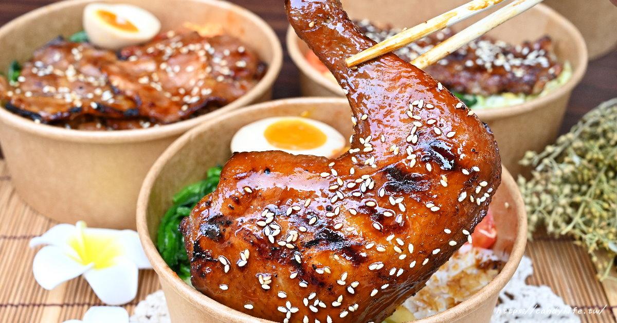 浪食堂炭火便當|台中火烤便當推薦!現點現烤,激推烤雞腿飯,雞腿超大隻,軟嫩多汁,醬烤超入味~