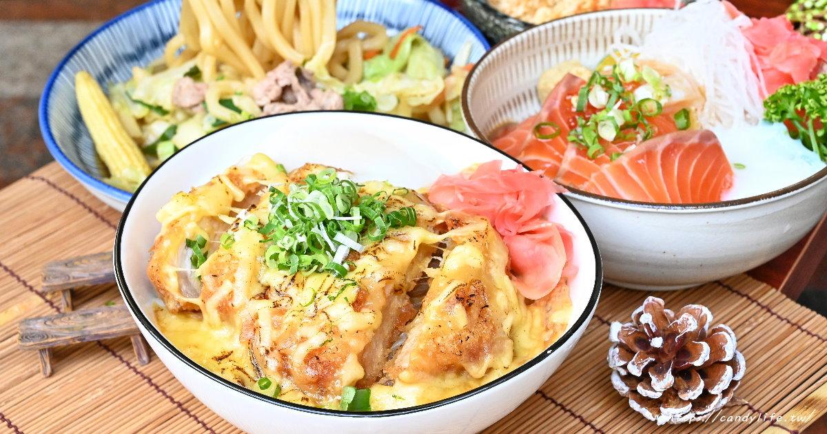 雲日食事処|台中平價日式料理專賣,主打丼飯、定食,還有炒烏龍麵,餐點均現點現做,也有外帶日式便當唷~