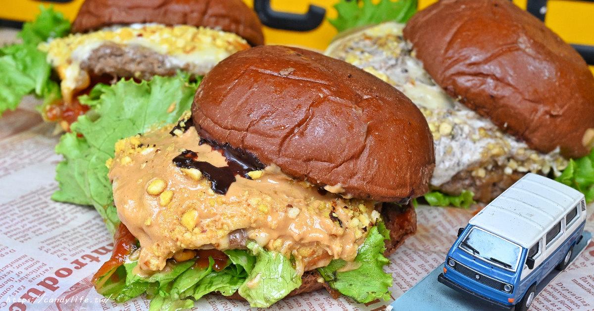 巧克熊環島餐車|紅遍全台,想吃不一定吃的到的巧克漢堡,出沒地點看這裡!