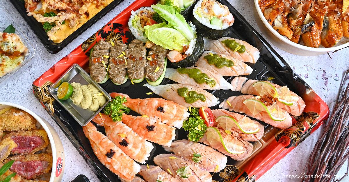 鈺鮮創意日式料理|台中質感日式便當,料多味美,滿額再送焗烤生蠔~