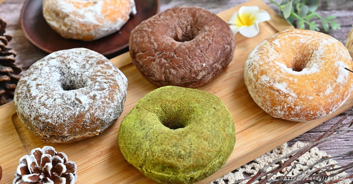 Haritts 來自東京手工甜甜圈,每天口味不一樣,新鮮出爐,每日限量販售,晚來吃不到~