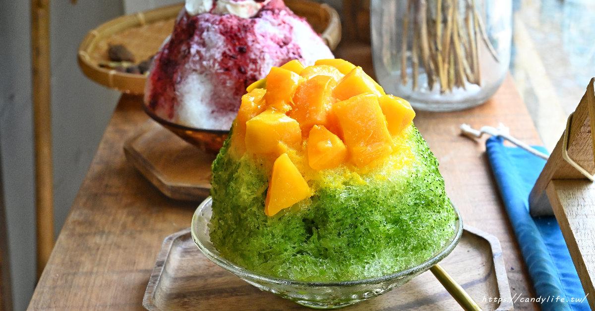 花毛 かき氷喫茶│隱身在黎明新村裡的老宅日式刨冰店,自製果醬,大玩創意,讓你意想不到的口味!