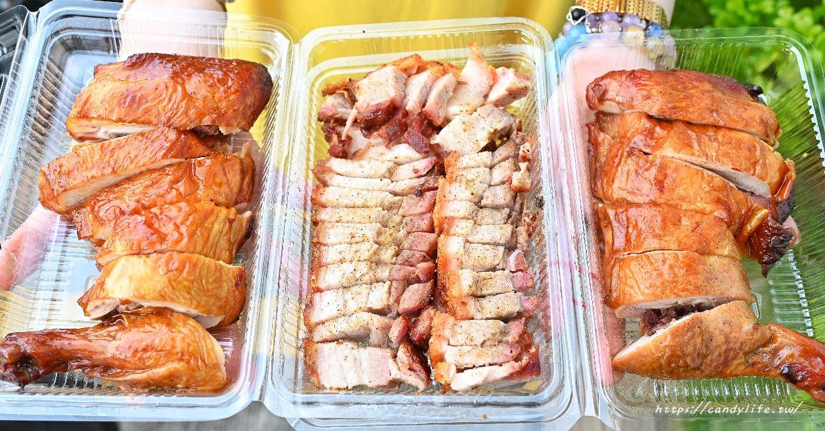 LARGO 臘哥 台中超火紅蜜汁雞腿,店面一週只賣一天,脆皮燒肉也是必點,建議提前預訂,現場不一定買的到~