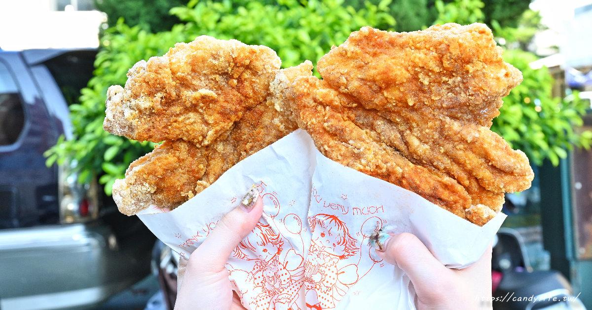 瑞穗炸雞|台中在地人推爆的炸雞店,還沒開攤就大排長龍,招牌香雞排必點,外酥內嫩,肉質超厚實!