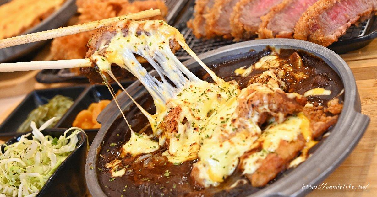 京厚屋|台中平價咖哩豬排飯,最低只要168元起,內用享關東煮、麻辣燙、味噌湯、霜淇淋、飲料吃到飽~